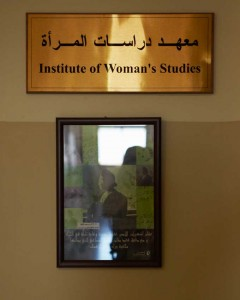 http://donatellabernardi.ch/files/gimgs/th-12_institute_women_studiesSITE.jpg